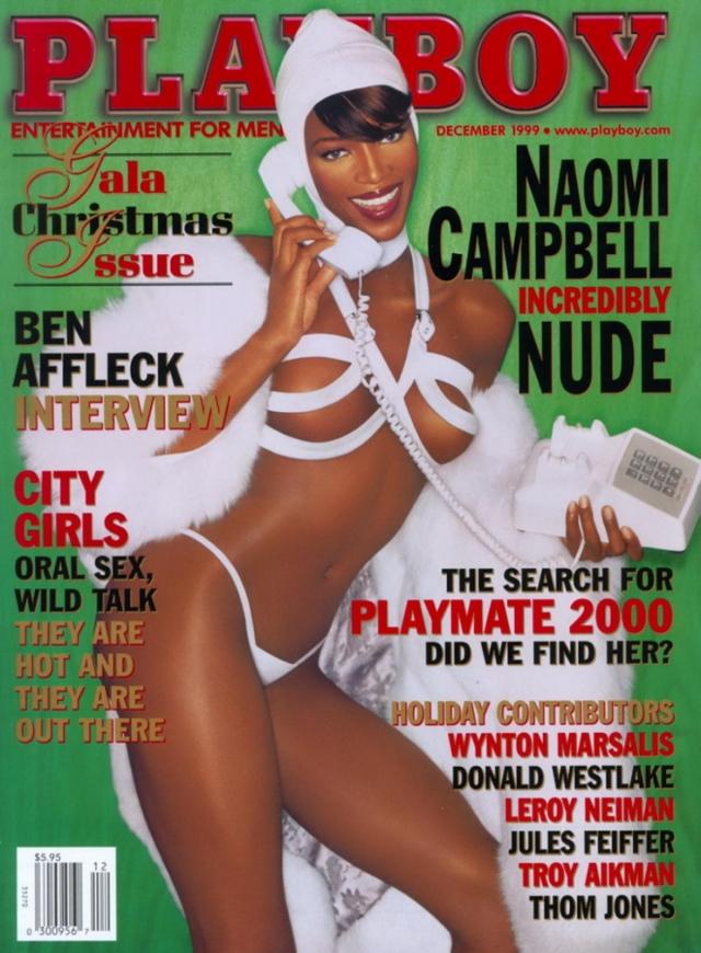 Наоми Кэмпбелл.