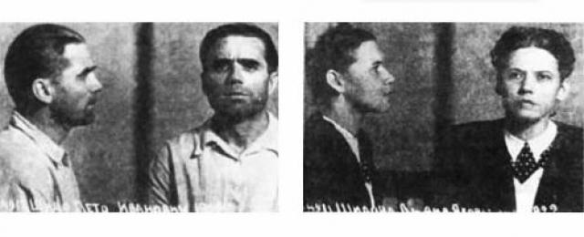 Во главе исполнителей этого плана стояли бывший советский офицер Политов-Таврин и его любовница Адамичева-Шилова.