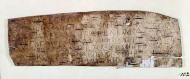 """Она датировалась 1380-1400 годами и содержала перечень сел, с которых взимались повинности (""""позем"""" и """"дар"""") в пользу некоего Фомы."""