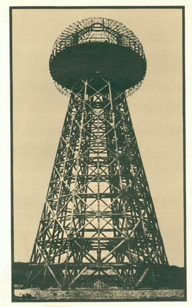 Вскоре итальянец Маркони и русский Попов независимо друг от друга создали радиопередатчики. Тогда же Тесла признался, что обманул банкира и создал гигантский передатчик энергии.