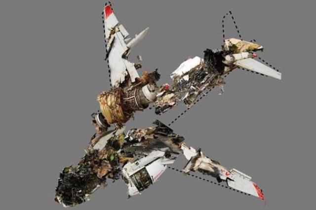 В результате этого хвост оторвался, а самолет сразу разрушился.