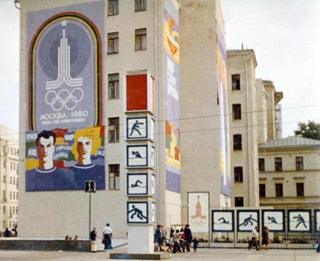 Эмблема и талисман Олимпиады-80 заняли центральное место в комплексе дизайнерского оформления столицы, но нужно было еще помочь приезжим ориентироваться в незнакомом городе. Поэтому всюду появились пиктограммы.