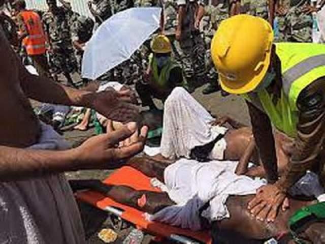 Официальные лица Саудовской Аравии не называли число погибших более 18 часов. Первые сообщения говорили о сотне погибших, окончательным числом стало 1426, неофициальные источники предполагали значительно большие числа.