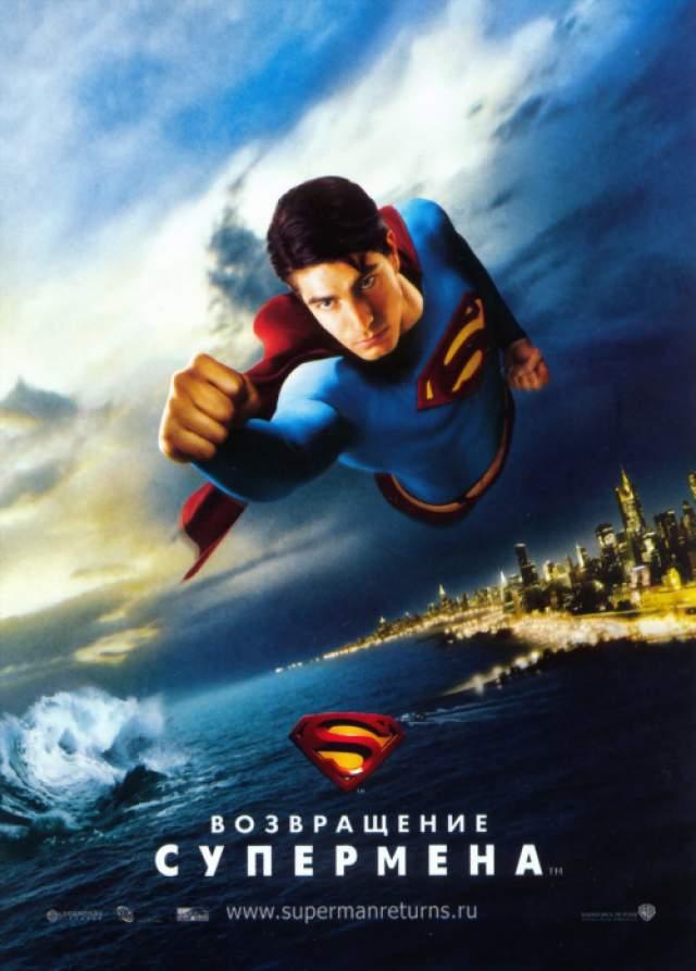 """""""Возвращение Супермена"""" (2006). Вместо """"перезагрузки"""" истории самого известного американского супергероя создатели """"Возвращения Супермена"""" решили сделать сиквел выпущенных в 1978 и 1980 годах классических лент """"Супермен"""" и """"Супермен 2""""."""