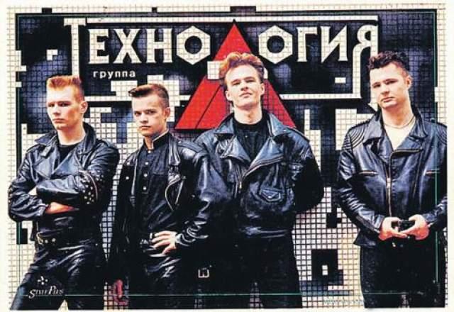 """Группа """"Технология"""" Синти-поп группа из Москвы прославилась как очередной успешный проект продюсера Юрия Айзеншписа песнями """"Нажми на кнопку"""" и """"Странные танцы"""". Пик популярности группы пришелся на 1991 - 1993 годы. На данный момент, сменив разные составы, группа продолжает существовать до настоящего времени."""