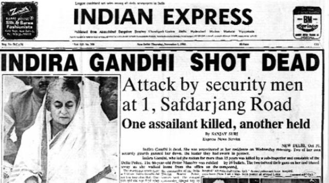По иронии именно тогда Индира Ганди решила не надевать пуленепробиваемый жилет, который обычно носила, посчитав, что он полнит ее фигуру.