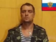 В украинской тюрьме до смерти забили россиянина