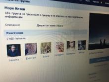 https://dayonline.ru/public/article/images/9ba49218e12e7698c9bc93a3e4b551ac42b62d8b.jpg