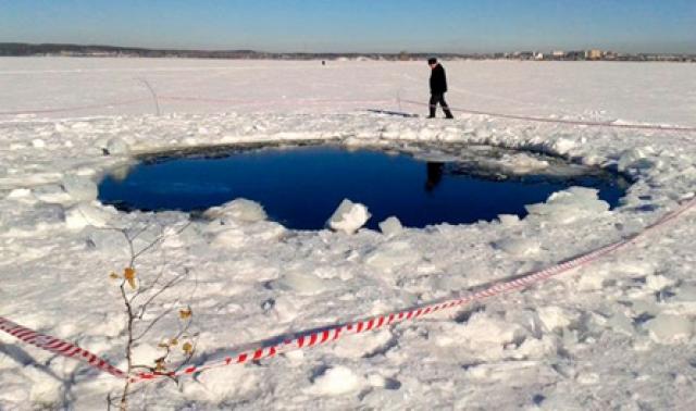 Наиболее крупные из фрагментов метеорита, общей массой 654 килограмма, были подняты 16 октября 2013 года со дна озера Чебаркуль (Челябинская область).