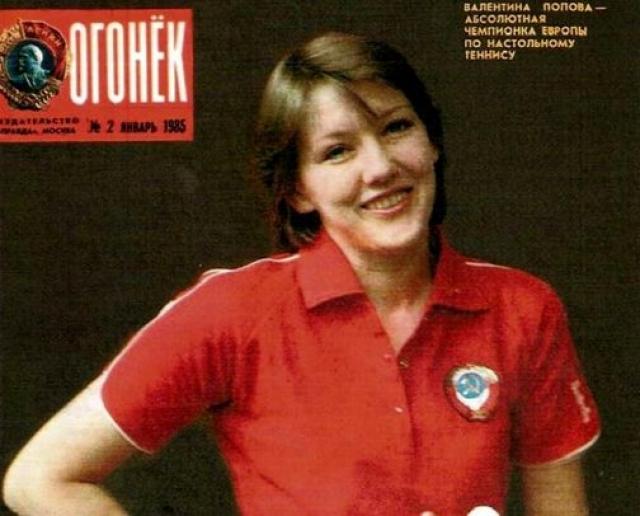 На ЧЕ-1984 она победила во всех четырех разрядах - в одиночном, в парном (с Наринэ Антонян), в миксте (с Жаком Секретэн) и в командном турнире (сборная СССР), став таким образом второй (после Зои Рудновой) абсолютной чемпионкой континента.