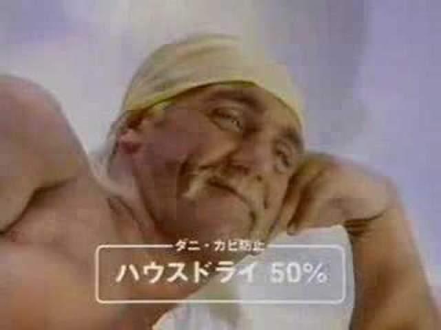 Халк Хоган изображал сон младенца в японской рекламе Hitachi.