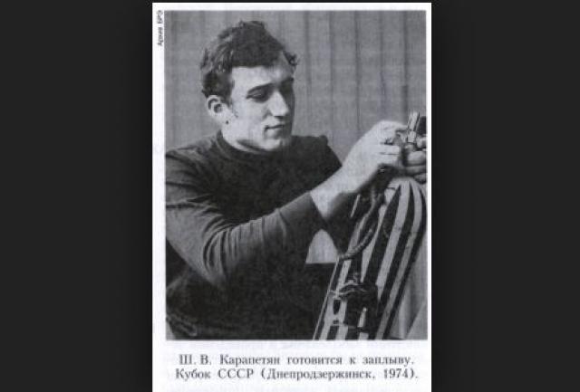 16 сентября 1976 года Шаварш Карапетян как обычно тренировался, выполняя пробежку с братом и тренером на берегу Ереванского озера.