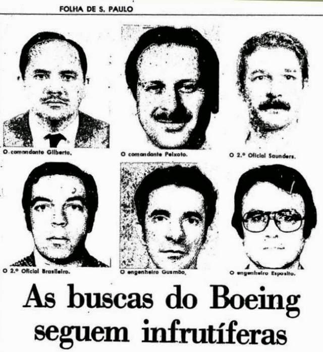 Пропажа без вести Boeing 707-323C и 6 членов экипажа.
