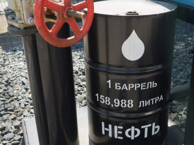 Российская нефть подорожала почти на $5