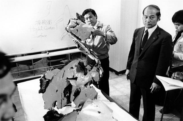 Командир корабля Ким Чангю и штурман Ли Чынсин были задержаны в СССР в связи с проводимым расследованием. В ходе следствия оба члена экипажа полностью признали свою вину в нарушении воздушного пространства СССР.