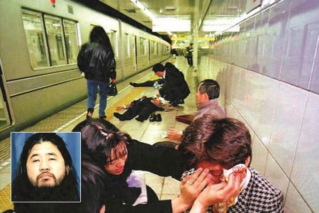 Аум Синрике подготовила и провела несколько терактов в Японии, в частности в токийском метро, в результате которого погибли 12 людей.