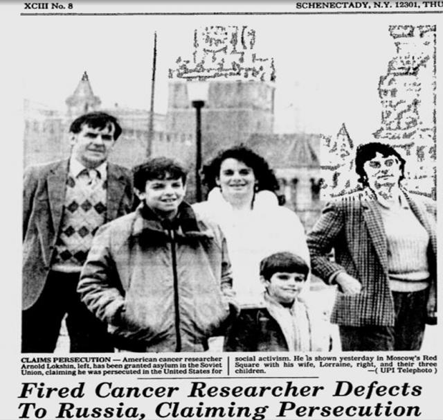 Пара ездила по стране с пресс-конференциями, на которых клеймил американские спецслужбы. До конца 90-х доктор биологических наук проработал в лаборатории Института экспериментальной диагностики и терапии опухолей онкологического научного центра имени Н. Н. Блохина.