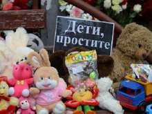 Скандальное сообщество MDK извинилось за ложные посты о трагедии в Кемерово
