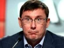 Целующий флаг генпрокурор Украины стал мемом в соцсетях