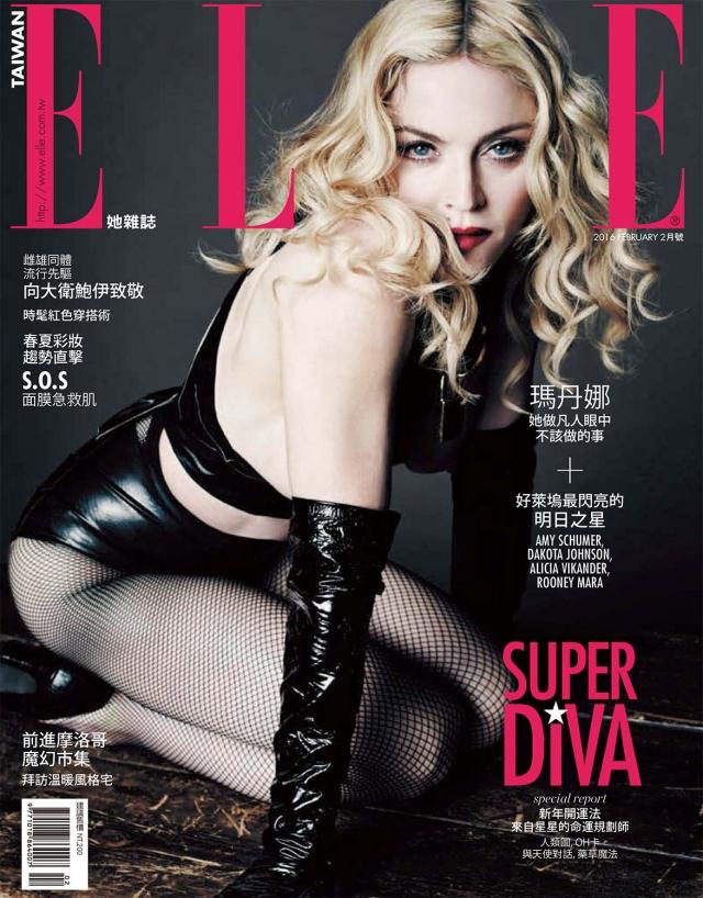 Мадонна. 58-летняя певица в свои годы позирует для глянцевых обложек в весьма откровенном виде, а блестящая работа визажистов и дизайнеров делает ее возраст почти незаметным.