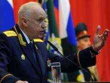 Глава СК Бастрыкин назвал основную версию пожара в ТЦ Кемерово