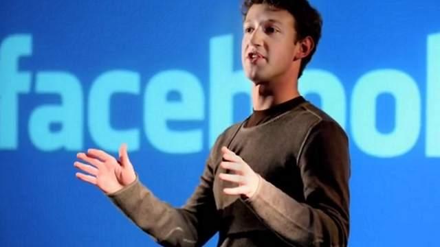Основателем Facebook стал Марк Цукерберг - молодой человек, недоучившийся в Гарварде (как раз из-за Facebook), с нестандартным взглядом на общение людей друг с другом.