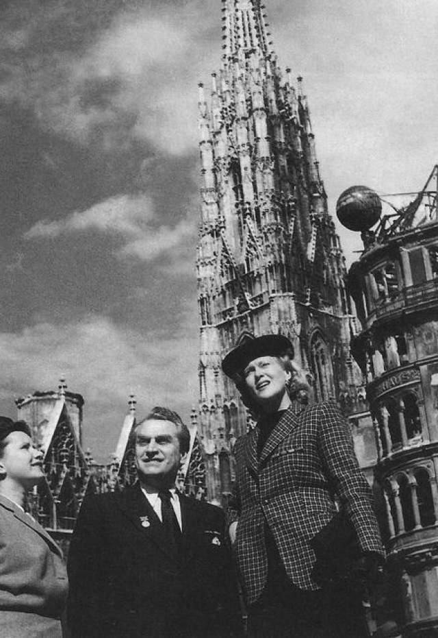 А это Александров и Орлова в Вене.