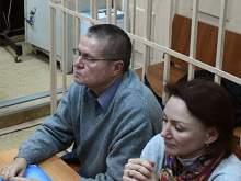 В ожидании приговора Улюкаеву журналисты подрались в здании суда
