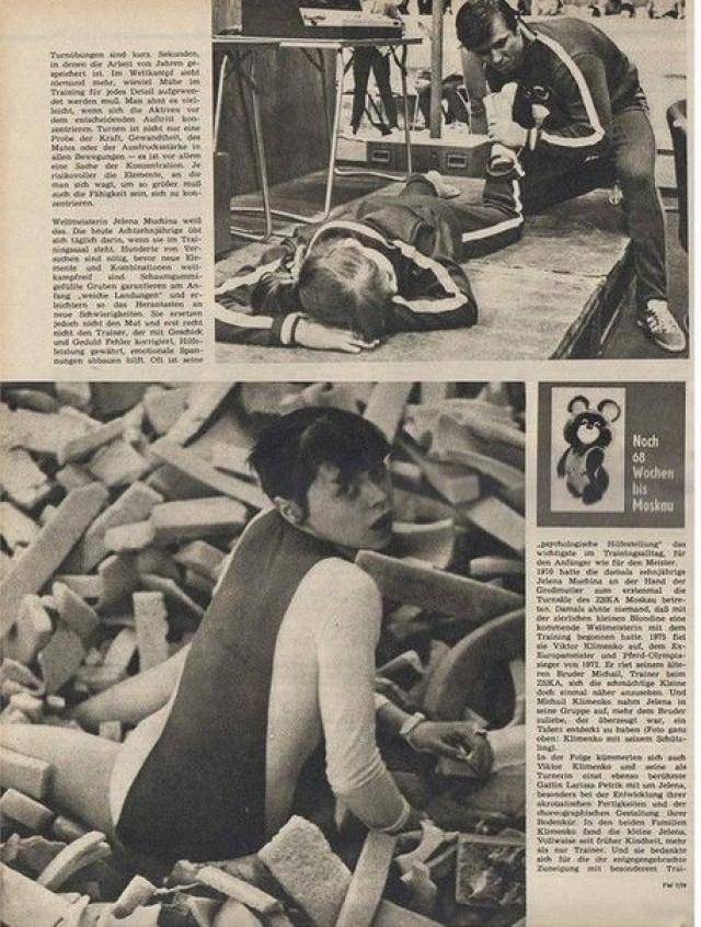 Первая серьезная травма настигла ее в 1975 году во время Спартакиады народов СССР в Ленинграде. Отрыв остистых отростков шейных позвонков стал результатом неудачного приземления. Мухину поместили в больницу: спортсменка не могла поворачивать шею.