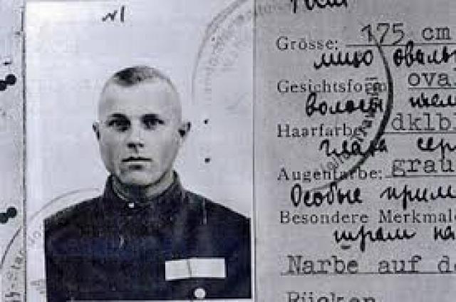 Владимир Катрюк. Бывший командир отделения в полицейском батальоне № 118, сформированном немцами из жителей Украины был причастен к гибели евреев и других гражданских лиц в Белоруссии.