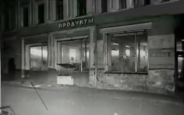 В 18:05 произошёл взрыв в торговом зале продуктового магазина № 15 на улице Дзержинского (ныне Большая Лубянка), неподалеку от зданий КГБ СССР.