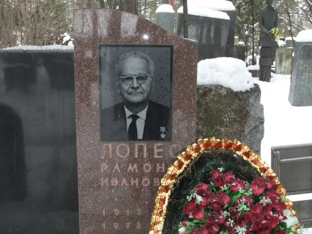 Удостоен звания Героя Советского Союза, как ему и было обещано. Работал в Институте марксизма-ленинизма при ЦК КПСС, получил четырехкомнатную квартиру и дачу.