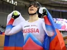 Российская велогонщица