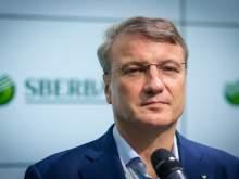 Сбербанк отреагировал на предложение изымать невостребованные вклады