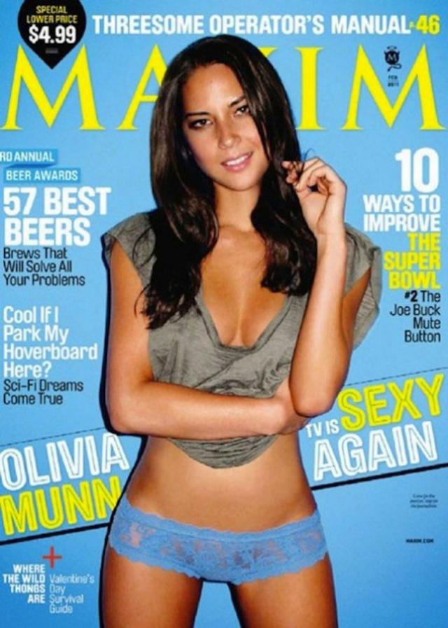 Обложка Maxim с моделью Оливией Манн стала предметом споров из-за слишком уж прозрачных трусиков.