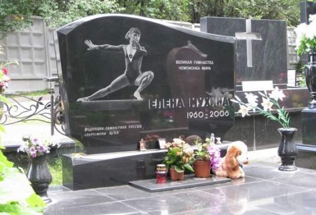 Мухина провела в парализованном состоянии 26 лет и скончалась 22 декабря 2006 года в Москве от сердечной недостаточности.
