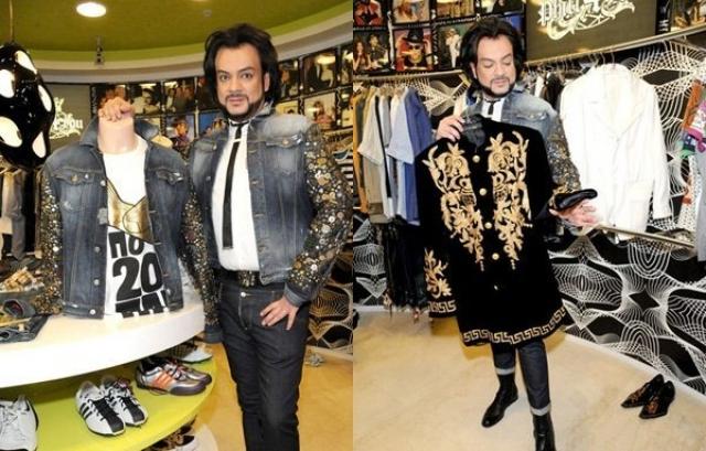Филипп Киркоров. Певец - владелец двух небольших магазинов одежды секонд-хенд, в которых продается одежда российских знаменитостей.