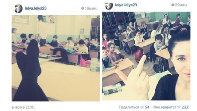Многие пытаются набрать лайки более безопасными способами. Несколько лет назад разгорелся скандал из-за селфи 18-летней студентки из Ульяновска, которая во время практики сделала несколько снимков в классе с маленькими детьми, показывая на фоне своих подопечных неприличный жест.