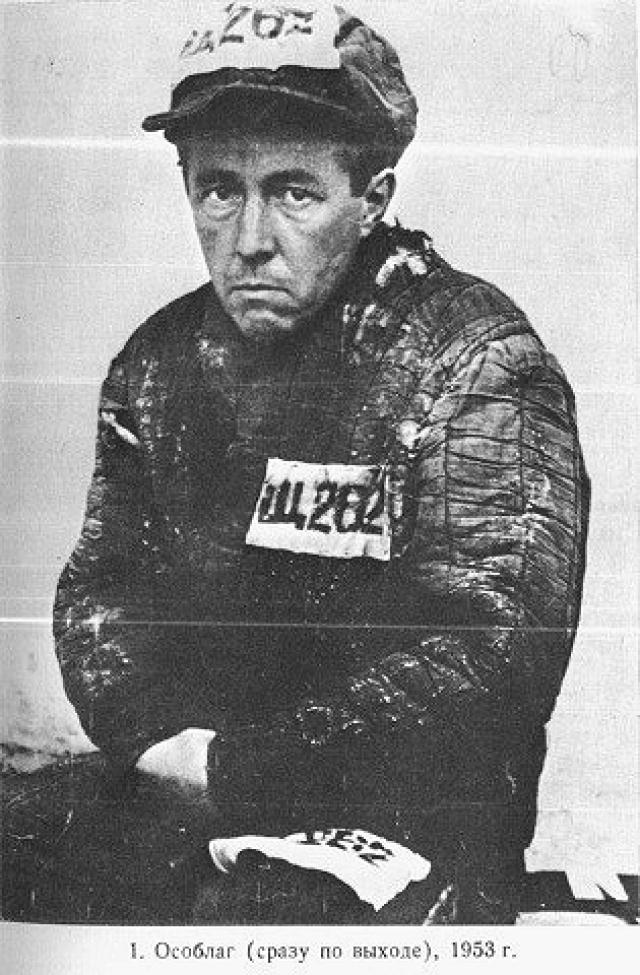 7 июля Солженицын заочно приговорен Особым совещанием к 8 годам исправительно-трудовых лагерей и вечной ссылке по окончании срока заключения.