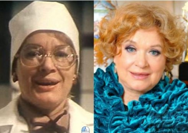 Валентина Талызина (Мария Павловна, старшая медсестра). В 90-е снималась мало, однако в эпоху сериалов снова вернулась на экраны.