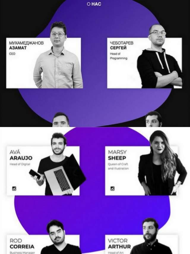 Группа компаний Black Star. В 2016 году они запустили агентство веб-разработки Black Target и создали для него сайт. Оказалось, что его дизайн полностью скопирован у бразильской фирмы Super Duper.