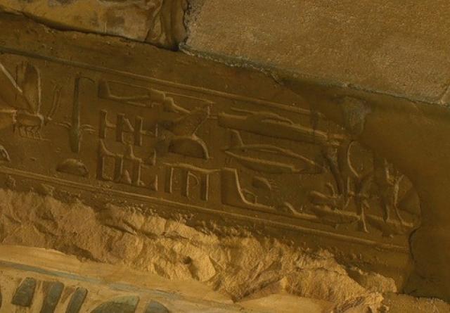Сенсационные снимки абидосских иероглифов были выложены в Интернет консультантом Международной уфологической сети Рут Ховер в 1997 году. На выбитых в камне изображениях можно легко различить нечно напоминающее вертолет и самолет!