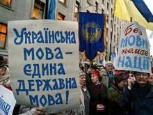 В ООН объяснили, почему по-русски пишут