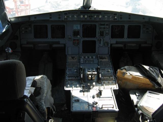 Рейс AWE 1549 вылетел из Нью-Йорка в 15:24 по местному времени. Через 90 секнуд после взлета пилот сообщил диспетчерам о столкновении с птицами, что привело к отказу двух двигателей.