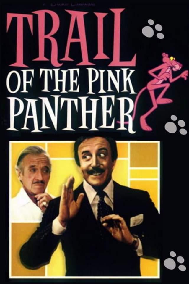"""""""След Розовой пантеры"""" (1982). Британец Питер Селлерс, ставший известным после роли инспектора Клузо, умер еще ДО съемок фильма. Но создатели все равно умудрились не убирать его из центра сюжета."""
