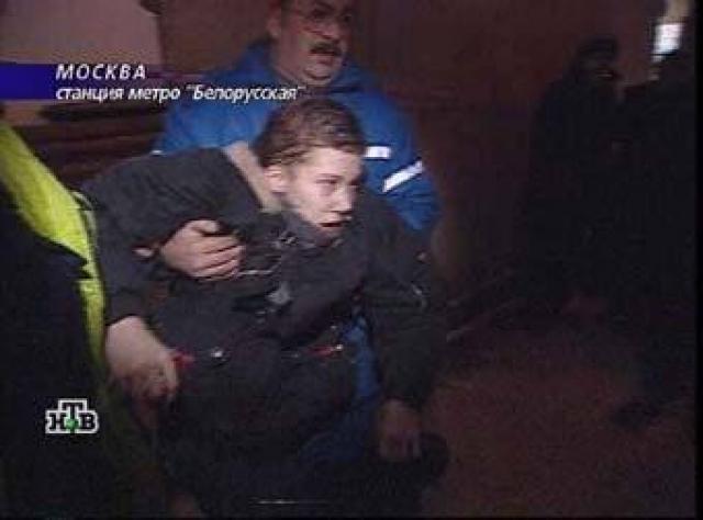 """Какова бы ни была истинная причина взрыва на """"Белорусской"""", следствие оказалось не способным ее установить, равно как и установить лиц, причастных к нему."""