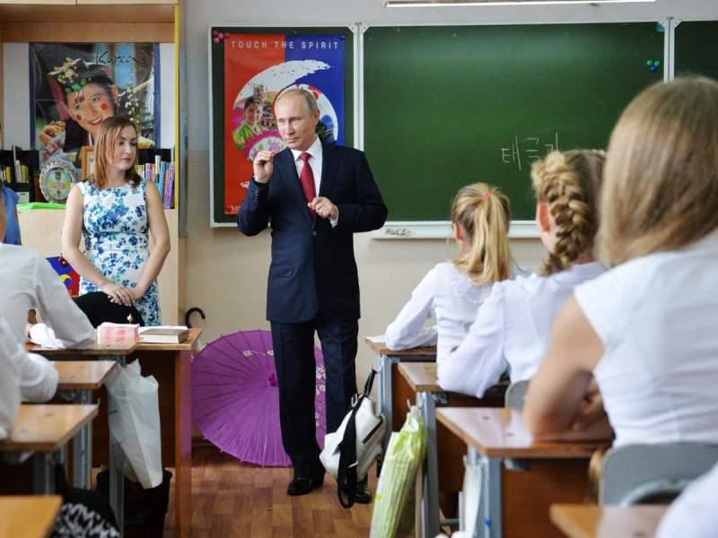 Путин заявил о начале учебного года 1 сентября