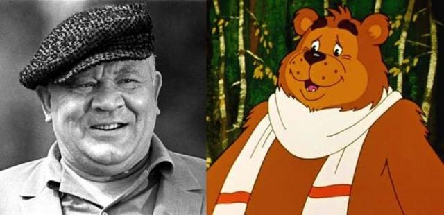 """Мешок яблок"", 1974 год. Медведь – Борис Андреев."