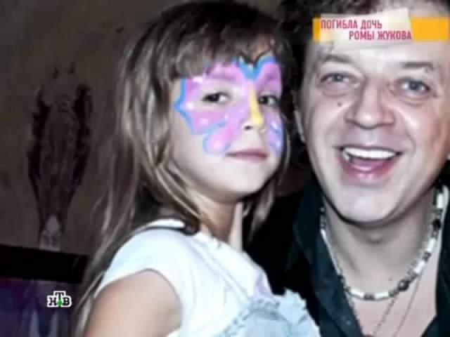 Роман Жуков - дочь Елизавета-Виктория, 5 лет. В 2012 году в результате несчастного случая погибла дочь музыканта.