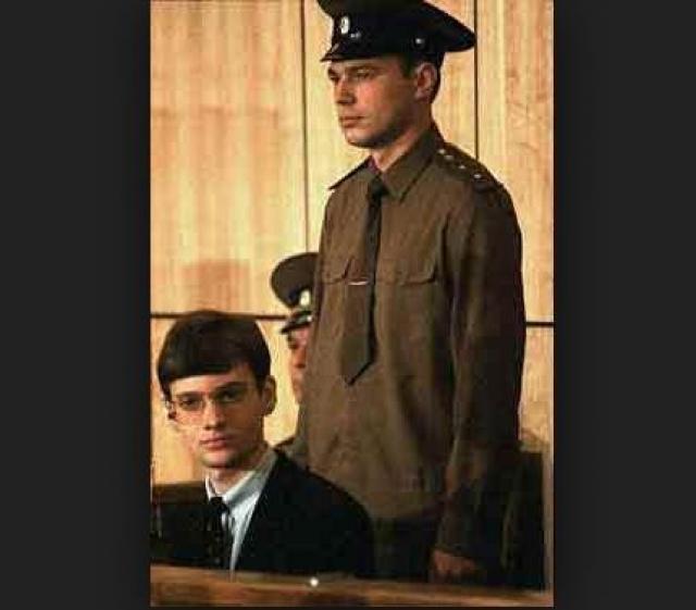 Руст был обвинен в хулиганстве (его посадка, по мнению суда, угрожала жизни находившихся на площади людей), нарушении авиационного законодательства и незаконном пересечении советской границы.